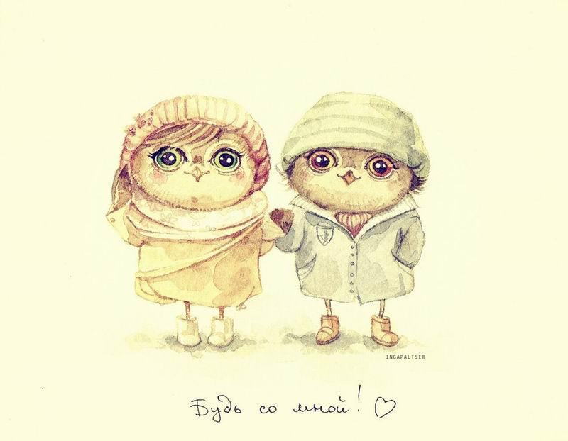 Иллюстрации Инги Пальцер. Самые милые совушки на свете и их друзья.