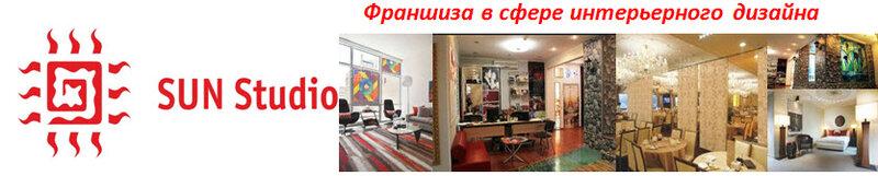 Арт-центр УФ-печати и дизайна SUN Studio
