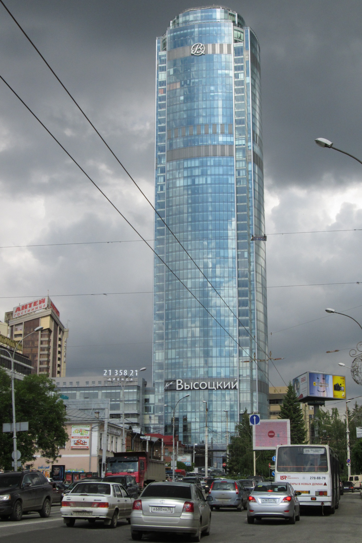 Смотровая площадка, открытая в 2012 году в екатеринбургском бизнес-центре «Высоцкий», располагается