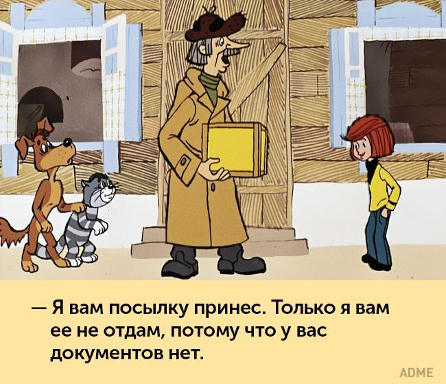 —Этот галчонок уменя рубль олимпийский украл. Его надо вполиклинику сдать. Для опытов. —Внаше в