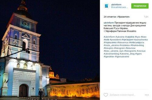 FireShot Screen Capture #2906 - '@ukrinform • Фото и видео в Instagram' - instagram_com_p_5uEhgjj-6D__taken-by=ukrinform.jpg