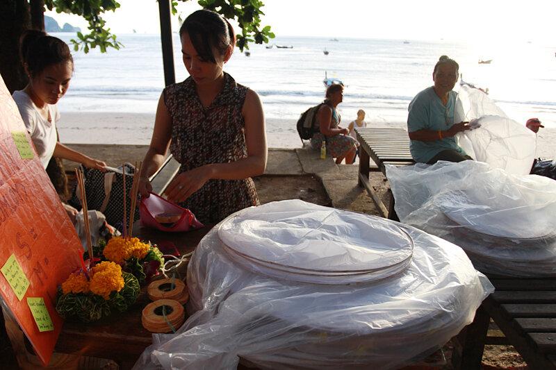 Фестиваль Loy Krathong Thailand
