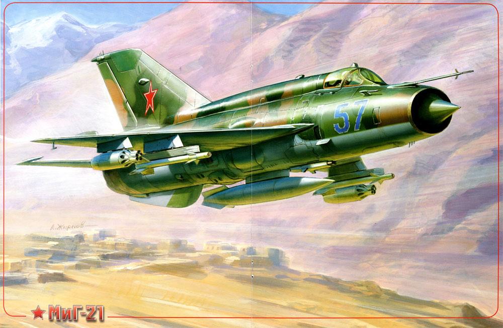 Самолет-памятник МиГ-21 в Магадане будет восстановлен «всем миром»!