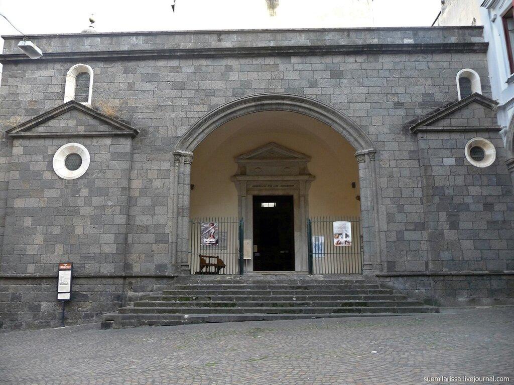 Chiesa di S.Anna dei Lombardi in Monteoliveto, sec. XV