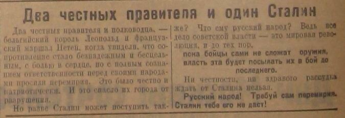 http://img-fotki.yandex.ru/get/4118/42410816.41/0_b92bf_ef7bddd7_XL.jpeg