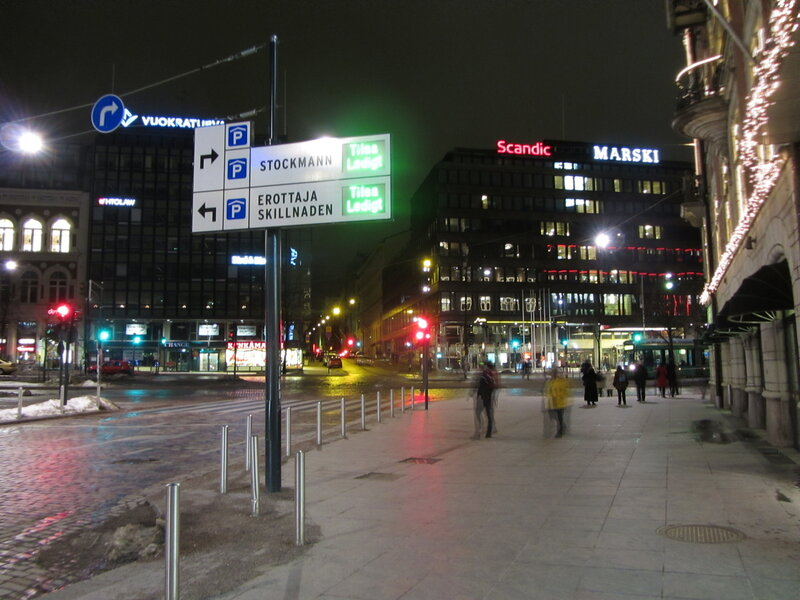 Кому куда, а нашим в Стокман