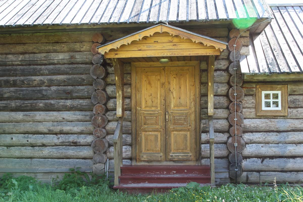 Музей-заповедник Д.И. Менделеева и А.А. Блока - Шахматово