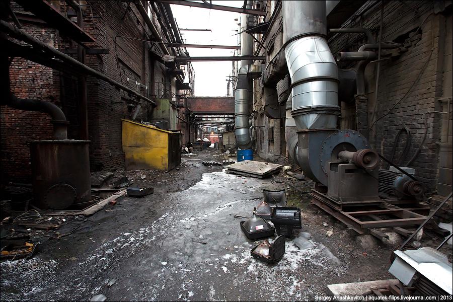 Завод