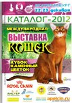 Екатеринбург ВЦФ+МФА 22,23 дек 2012г