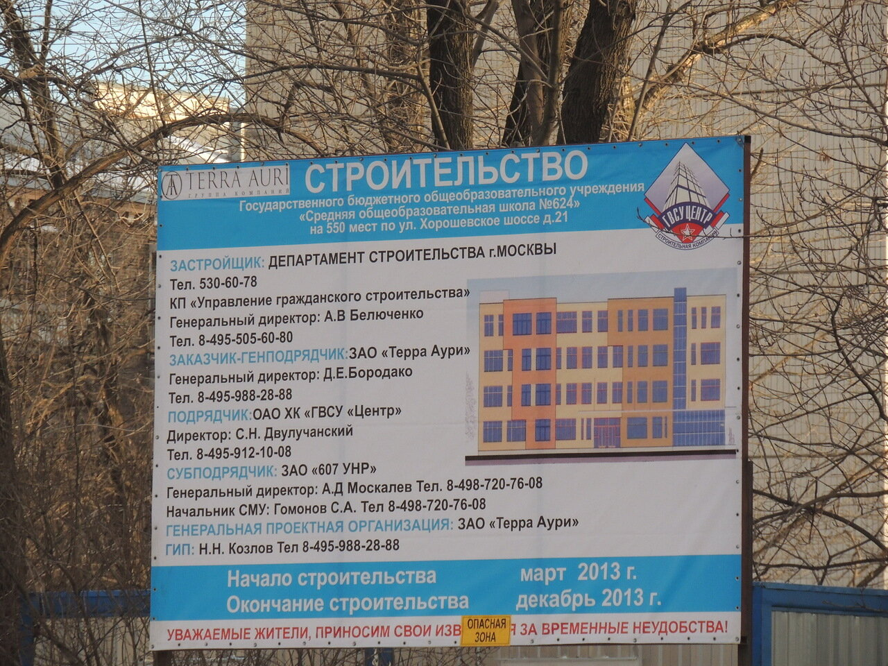 http://img-fotki.yandex.ru/get/4118/8217593.12/0_96d10_53618171_XXXL.jpg