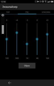 Meizu MX2, скриншот
