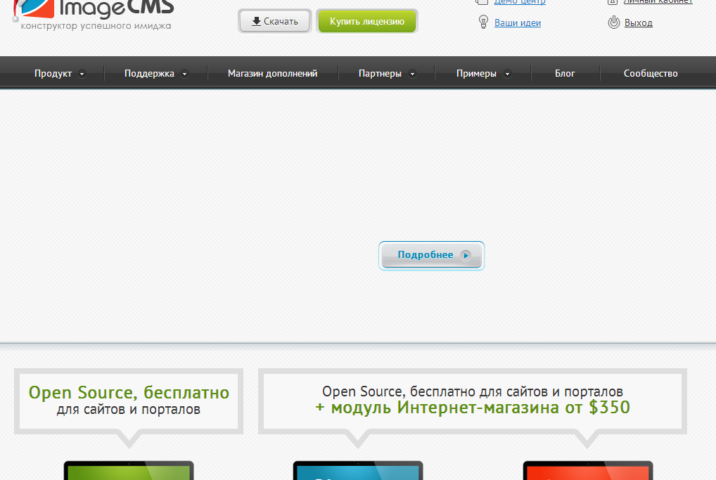 http://img-fotki.yandex.ru/get/4118/88647786.5/0_7ec11_58deb2b4_XXL.jpg