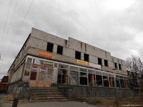 Магазин Хурзарин
