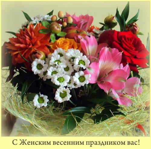 Как радуется женщина цветам… Д!арите ей цветы, любя дарите
