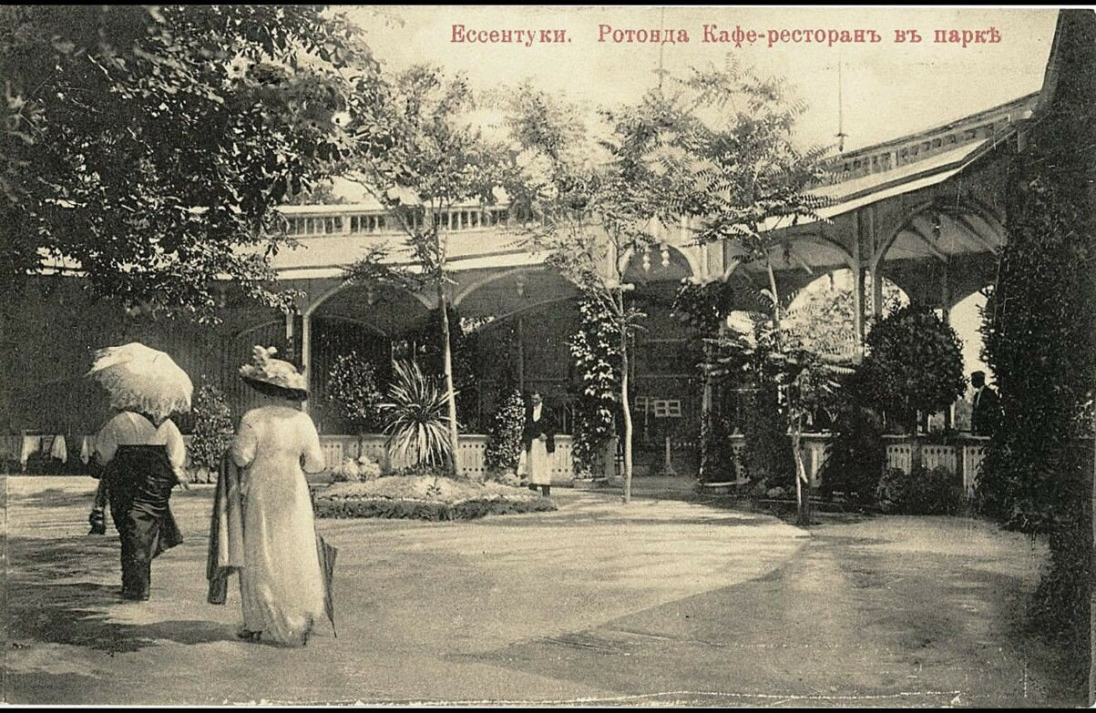 Ротонда. Кафе-ресторан в парке