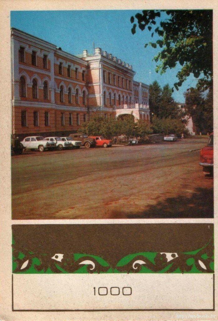 7. Здание облисполкома
