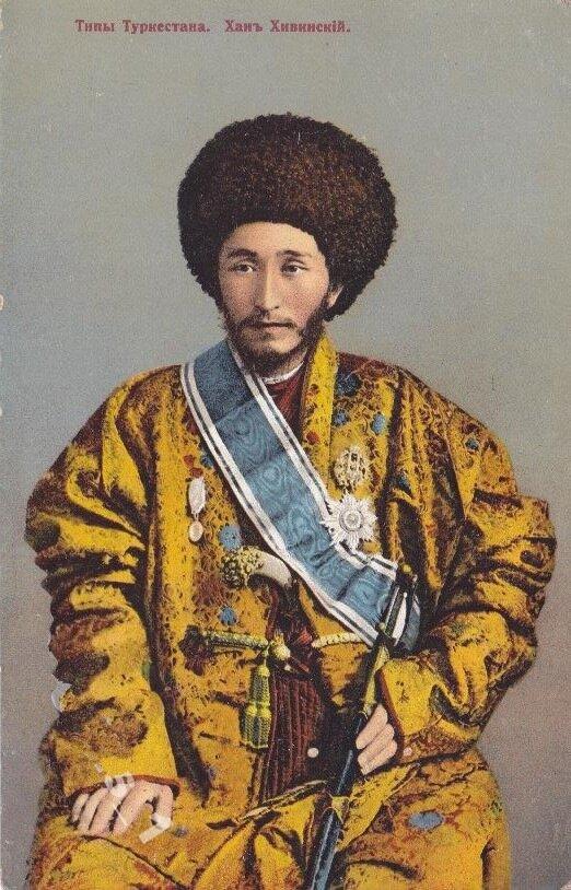 Хивинский хан