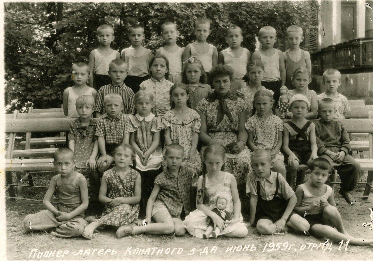Рассказы про пионерлагерь фото 301-726