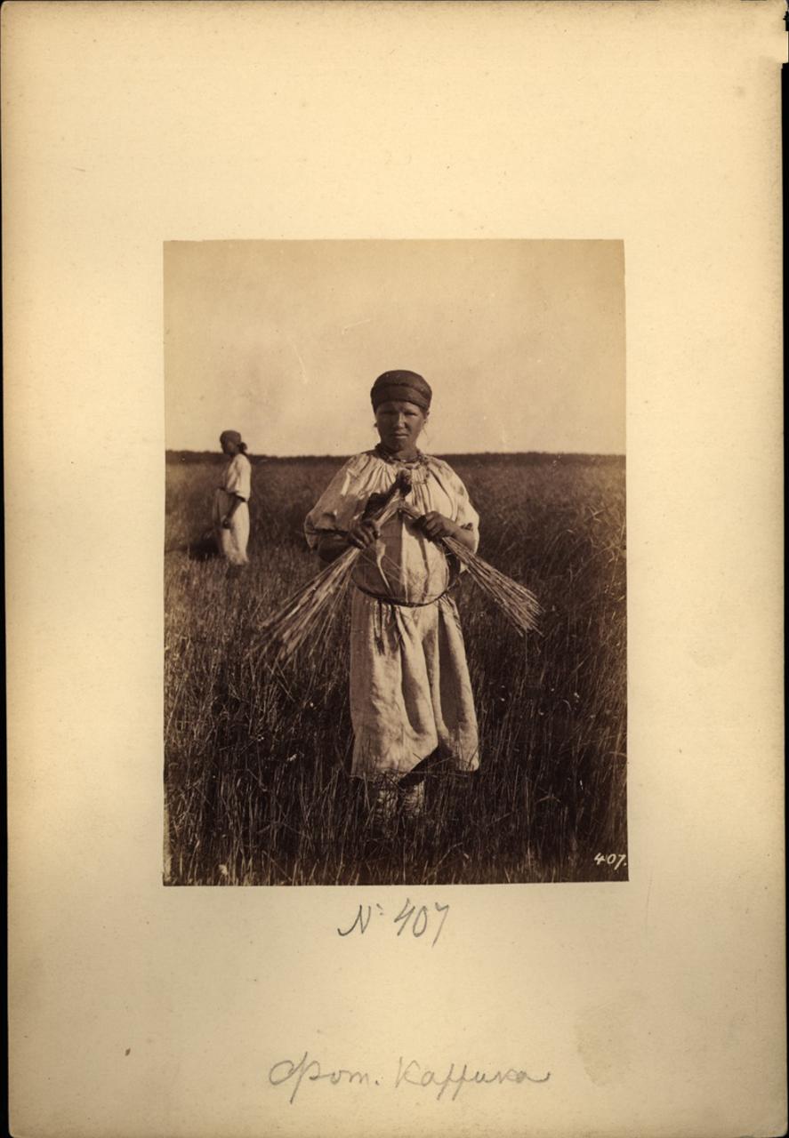 Жница.— 1870-е.