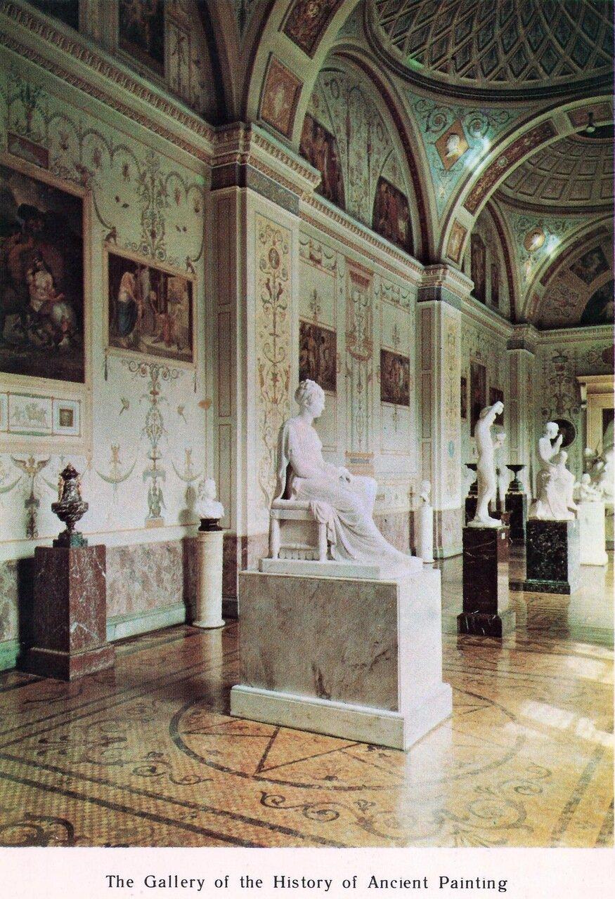 Галерея истории древней живописи в Новом Эрмитаже