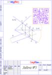 начертательная геометрия, пересечение плоскостей