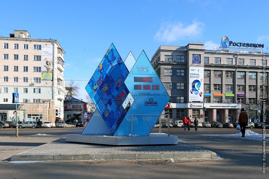 Параолимпийские часы в Нижнем Новгороде на площади Горького