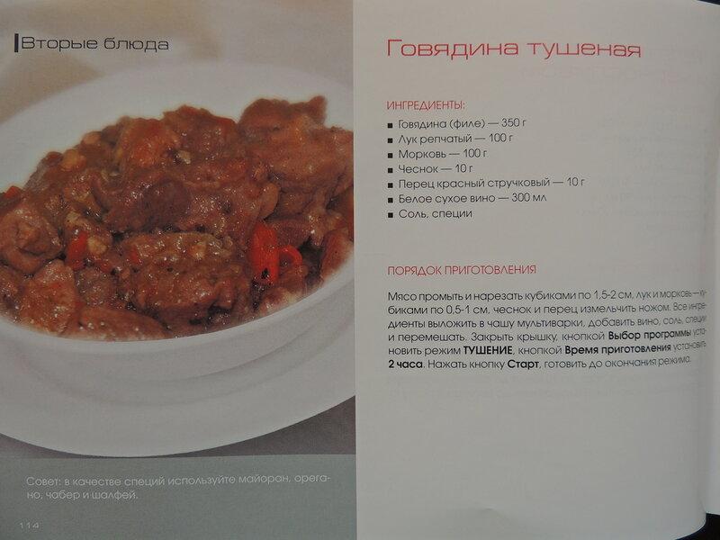 http://img-fotki.yandex.ru/get/4119/116816123.2d7/0_8facd_e85f952e_XL.jpg