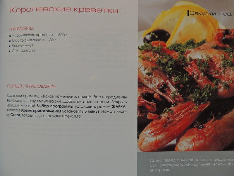 http://img-fotki.yandex.ru/get/4119/116816123.2d8/0_8fb0a_9b08abc4_XL.jpg