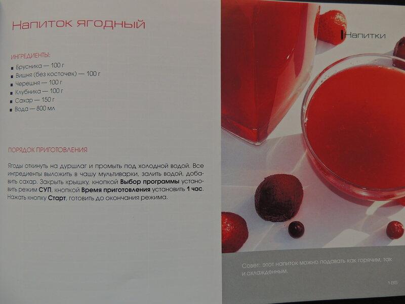http://img-fotki.yandex.ru/get/4119/116816123.2d8/0_8fb14_68f93957_XL.jpg