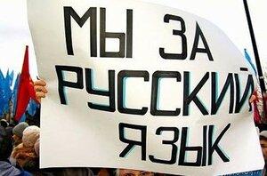 Молдавским чиновникам напомнили о билингвизме