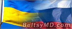 Лавров прибудет в Украину — с приглашением в ТС