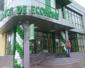 Экс-директору Banca de Economii грозит до 15 лет тюрьмы