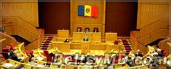 В налоговой и Правительстве Молдовы проходят обыски