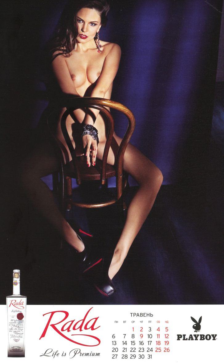Календарь Playboy Украина на 2013 год