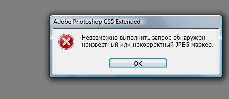 ЕСЛИ НЕ ОТКРЫВАЕТСЯ ИЗОБРАЖЕНИЕ В Photoshop 0_bd6ea_8df3b56e_L