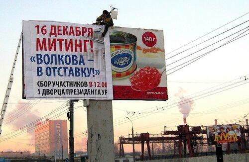 В Ижевске чиновник избил оппозиционера