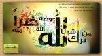 Исламские картинки - Islamic DesktopМножество картинок не без; разрешением с 040×320 (iPhone) давно широкоформатных HD. Выбирайте равным образом скачивайте на иностранный счёт исламские картинки!ИСЛАМСКИЕ КАРТИНКИ | ИСЛАМ | Мусульманство | Красивые исламские картинки mp3 скачать беспла