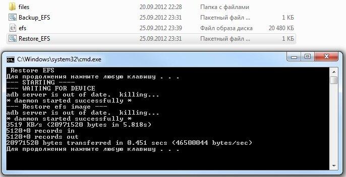 Как сделать linux img