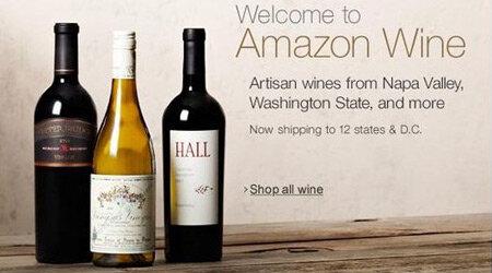 вино от Amazon