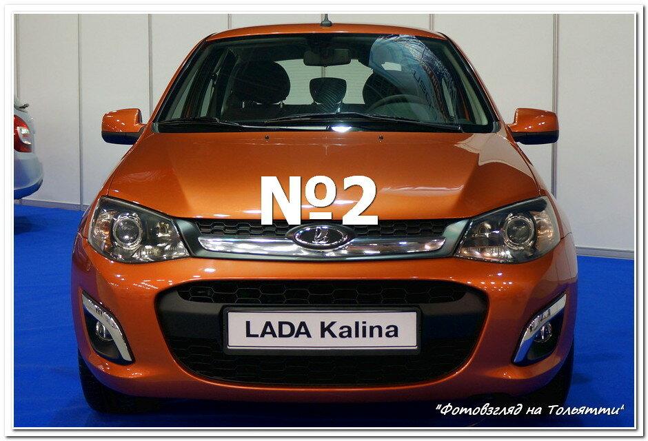 Kalina-2