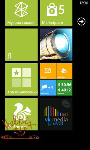 Скачать вконтакте музыке и видео приложение