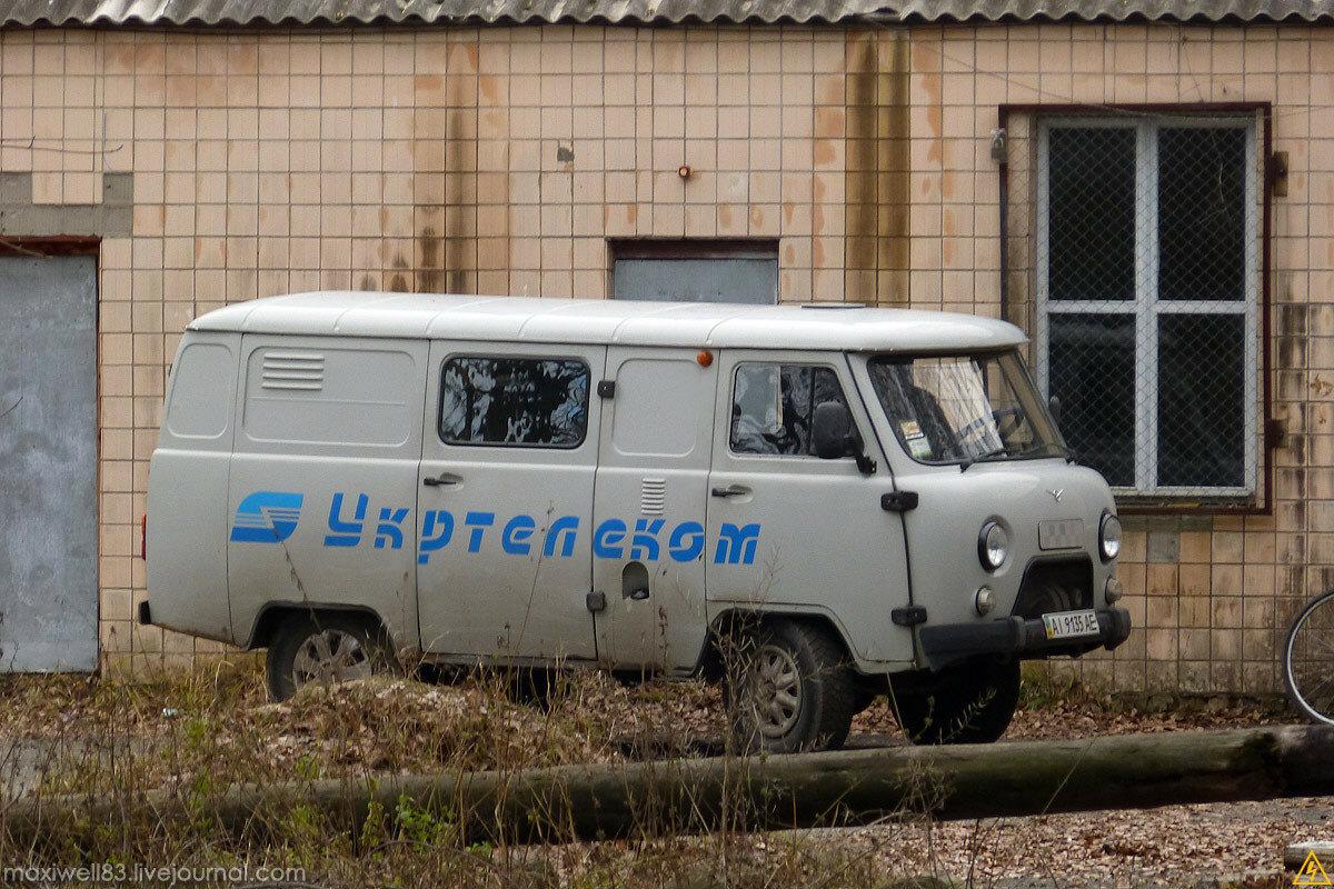 """УАЗ-3909 """"Укртелеком"""""""