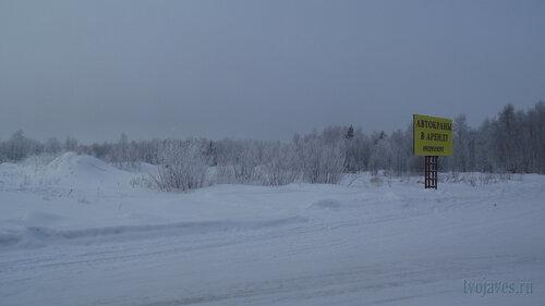 Фотография Инты №3524  Вид в северо-западном направлении от северо-западного угла Морозова 14 10.02.2013_12:12