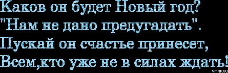 4maf.ru_pisec_2015.12.12_20-44-51.png