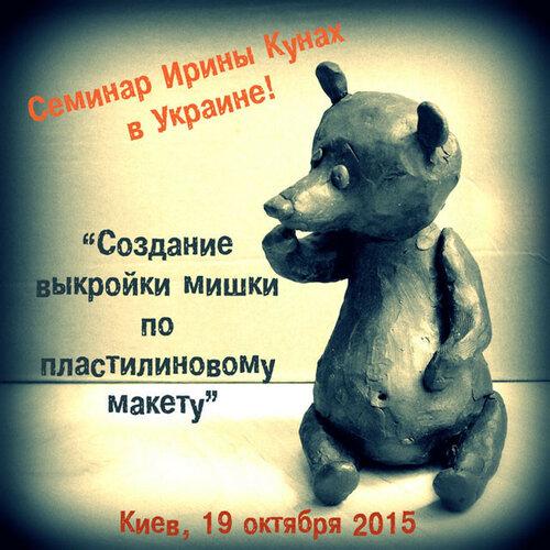 kiev-banner.jpg