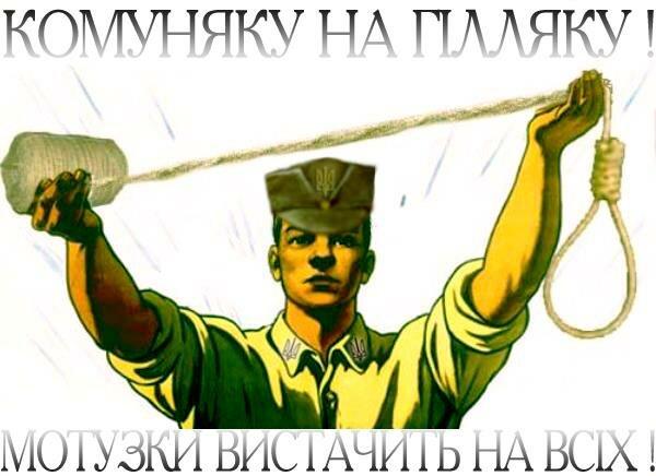СБУ и Минюст на основе конкретных доказательств добиваются запрета КПУ, - Наливайченко - Цензор.НЕТ 8999