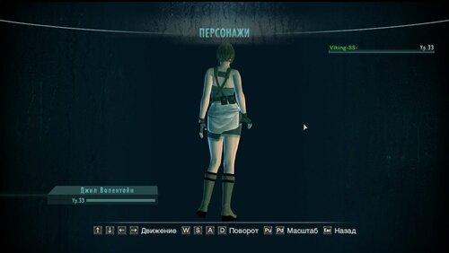 Jill Re3 Remake Costume 0_134add_18d2b00a_-1-L