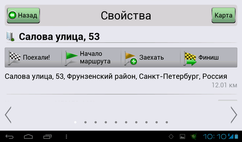 0_70d23_c7f67463_L.png.jpg