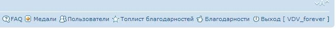 настройка мода Medals System MOD for phpBB3