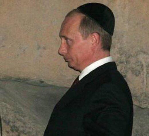 Путин в кипе с хасидами у Стены плача  YouTube